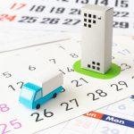 賃貸マンションの契約解除方法